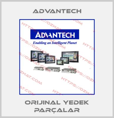 Advantech endüstriyel