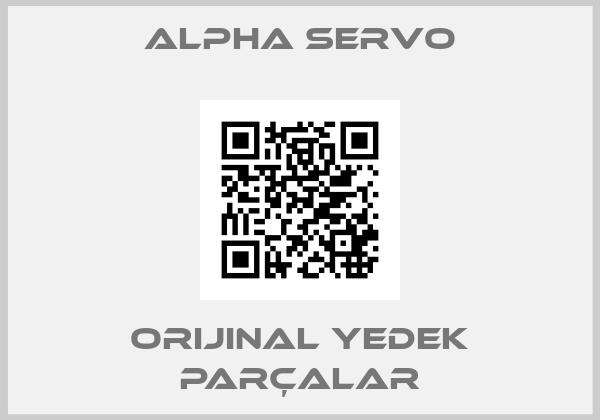 ALPHA SERVO